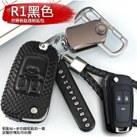 新款别克英朗GT昂科威新君越凯越威朗GL8君威昂科拉汽车钥匙包套真皮