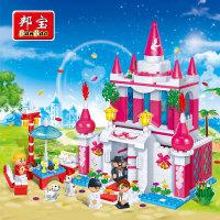 【小颗粒邦宝益智拼插积木儿童玩具女孩建筑礼物 幸福殿堂6101