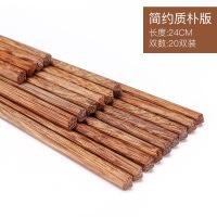 【家装节 夏季狂欢】鸡翅木长筷子无漆无蜡日式儿童实木家用餐具10双家庭套装快子