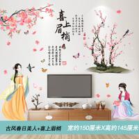 中国风墙贴客厅电视背景墙装饰自粘墙纸中式字画贴画卧室墙上壁纸 特大