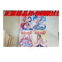 【二手旧书9成新】《中国卡通》 公主驾到・漫画版 1-5【5册合售