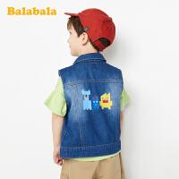 巴拉巴拉男童马甲宝宝外套儿童装2020新款春装休闲印花牛仔外衣棉