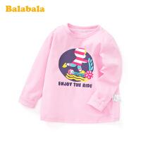 巴拉巴拉童装儿童打底衫女童长袖T恤套头衫春季2020新款小童宝宝