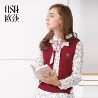 OSA欧莎女装2017春女春季新品无袖V领套头花朵绣花装饰针织衫