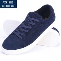 古星夏季男士运动鞋韩版潮流耐磨防滑镂空透气系带休闲鞋时尚板鞋