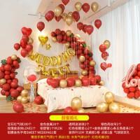 婚房装饰套餐婚礼新房卧室创意结婚气球套装婚庆场景布置用品家居日用家装软饰节庆饰品
