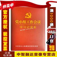 聚焦核心素养的全学科课例(初中卷)王志锋 高云 天津教育出版社
