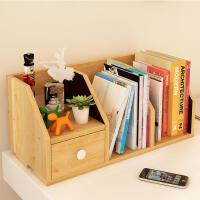 亿家达 创意电脑桌上书架伸缩桌面书柜简易置物架小型办公收纳架特价