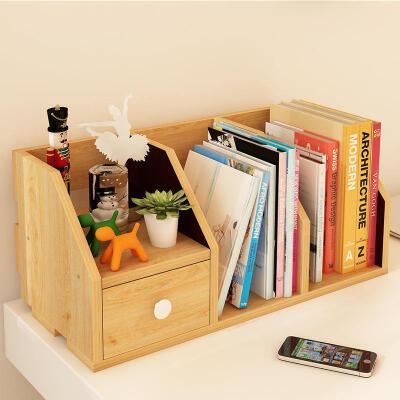 亿家达 创意电脑桌上书架伸缩桌面书柜简易置物架小型办公收纳架特价桌面收纳 小书架 手机架