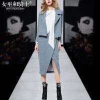 2017秋冬新品欧美名媛小香风短外套时尚开衩包臀一步裙毛呢三件套