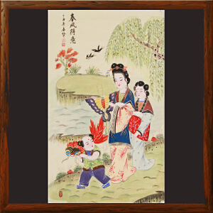 《春风得意》女画家张一娜传统年画系列,带作者防伪印章【真迹R691】