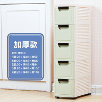 加厚夹缝收纳柜抽屉式储物冰箱厨房卫生间浴室整理置物架窄柜子