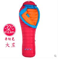 -32度秋冬季户外露营成人超轻加厚鹅绒睡袋