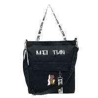 包包女帆布斜挎包韩版文艺单肩包时尚彩带简约手提包