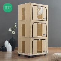 大号搬家整理箱可移动牛津布钢架收纳箱有盖衣物棉被子储物百纳箱 66升3层+移动托盘
