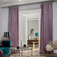 窗帘成品带杆 办公窗帘北欧简约现代轻奢丝绒卧室遮光网红款客厅隔音色绒布天鹅绒