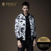 PINLI品立 2018秋季男装棉服修身涂鸦街头棒球领棉衣潮B183505581