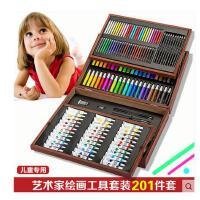 儿童绘画套装画画工具画笔礼盒小学生水彩笔美术文具学习用品礼物