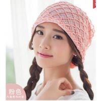 套头帽女韩版时尚休闲春秋套头围脖两用帽堆堆帽潮无檐女士头巾帽化疗帽包头帽