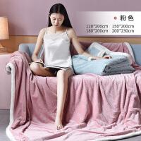 珊瑚绒毯子冬季双层加厚保暖毛毯被子午睡空调毯单双人床单