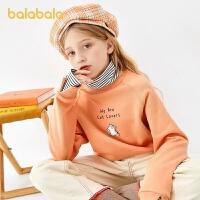 【2件6折:131.4】巴拉巴拉女童�l衣加�q2020新款�和�秋冬童�b�b大童文�印花假�杉�