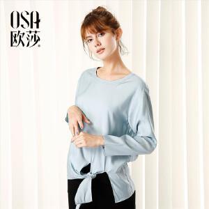 欧莎2017秋装新款女装简约纯色绑带长袖雪纺衫C17018