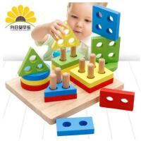 儿童蒙氏早教益智玩具男孩宝宝0-1-2-3岁女婴儿形状配对智力积木