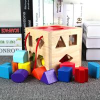 婴幼儿童益智力积木玩具1-2-3周岁6男女孩宝宝一岁半早教形状配对