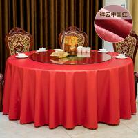 酒店饭店大圆桌桌布餐桌布布艺圆形台布欧式高档防水防油免洗