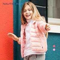 【2件5折到手价:209.5】诺帝卡童装儿童轻薄羽绒衣女童2018年冬季新款羽绒服轻薄羽绒外套