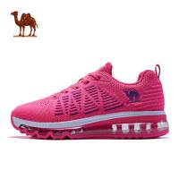 骆驼运动鞋女 新款轻便休闲跑步鞋缓震气垫鞋子耐磨女士跑鞋