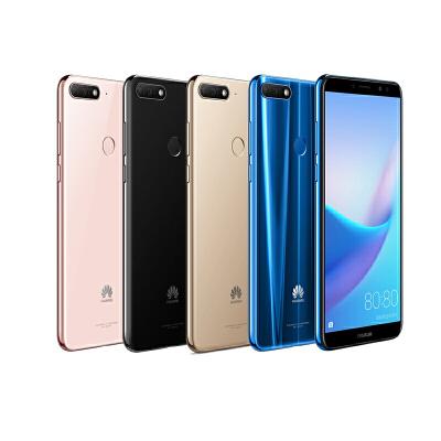 【当当自营】华为 畅享8 蓝色 全网通高配版(4GB+64GB)移动联通电信4G手机 双卡双待送:超值礼包5件套