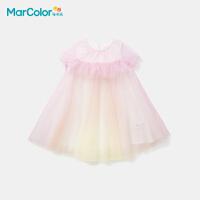 马卡乐童装2021夏季新款女童网纱甜美气质精致宽松短袖连衣裙