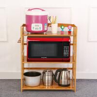 竹山下 厨房置物架微波炉架多功能层架落地收纳实木储物架烤箱架
