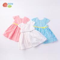 【2件3折】贝贝怡女童蕾丝公主裙透气长裙夏装新款洋气短袖裙子192Q129