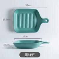 烤箱碗北欧创意家用�h饭烤碗盘单把手柄陶瓷西餐面包盘烤箱餐具套装