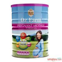 澳洲Oz Farm 澳滋孕妇营养配方奶粉900g 2罐价 海外购