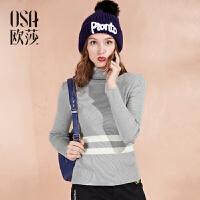 OSA欧莎秋冬装新款女装修身高领套头条纹针织衫修身C16036