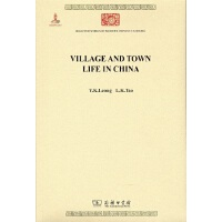 Village and Town Life in China(中国城镇与乡村生活)