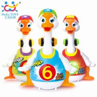 【7.13爆品直降】汇乐828摇摆鹅儿童音乐玩具宝宝电动会唱歌跳舞鸭子1-3岁益智爬行