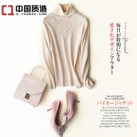 秋冬新款女装高领纯山羊绒衫休闲短款长袖镂空打底套头毛衣打底衫