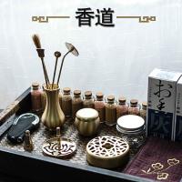 香道用具纯铜香具用品香印打拓香篆炉家用沉香檀香礼盒装入门套装