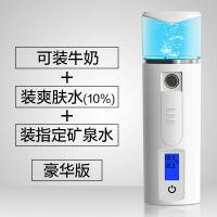纳米喷雾补水仪补水喷雾仪美容喷雾仪器冷喷机便携式蒸脸器美容仪脸部保湿神器