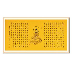 桂林南方书画院理事 黄鹏飞《心经》LL453