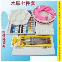 温莎牛顿12 18 24色水彩颜料 水彩画笔 水彩纸 调色盒七件