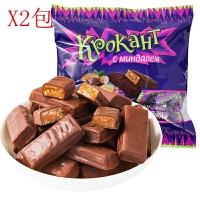 俄罗斯进口零食KDV紫皮糖500g/包*2 1000g kpokaht扁桃仁夹心果仁巧克力结婚喜糖年货庆*