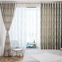 欧式窗帘遮光布料客厅卧室成品高档落地北欧简欧平面纱帘蓝色豪华 湖蓝