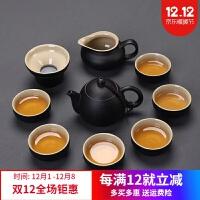 陶瓷茶杯 茶具套装家用简约办公客厅茶壶茶杯盖碗泡茶陶瓷整套功夫茶具