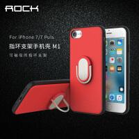 洛克 ROCK 苹果7手机壳防摔iPhone7 Plus手机套指环支架扣全包保护套