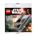 [当当自营]LEGO 乐高 Star Wars 星球大战系列? 星球大战第一军团指挥舰拼砌包 30279 赠品不可销售